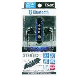 多摩電子工業 Bluetooth ステレオハンズフリー(Blue) S4103L