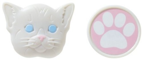 Kitty Kitten Cat Birthday Party Favors Cupcake Rings - 24 pc
