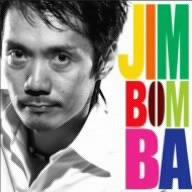 Jimbomba
