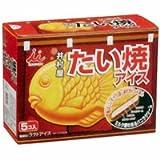 【井村屋アイスクリーム】 BOXたい焼きアイス 8箱入