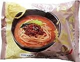 「常温保存」 きねうち麺 担々麺 150g×2食入/スープ60ml×2食入