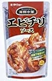 【ダイショー】 海鮮中華 エビチリソース 125g(エビチリソース100g、下味粉20g、辛味調味料5g)×10入