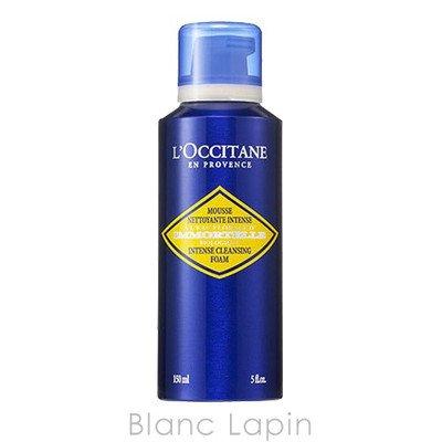 L'OCCITANE イモーテルインテンスクレンジングフォーム 150ml [346761] [並行輸入品]