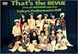 That's The Revue [DVD]