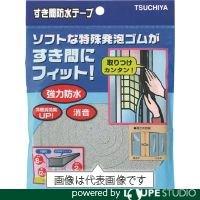 槌屋 すき間防水テープ ブラック 10mm×30mm×2m [SBE-006]