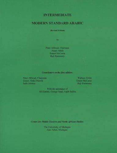 Intermediate Modern Standard Arabic: Revised Edition (2002)