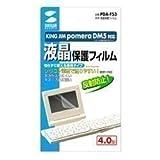 SANWA SUPPLY PDA-F53 液晶保護フィルム(KING JIM pomera DM5用)