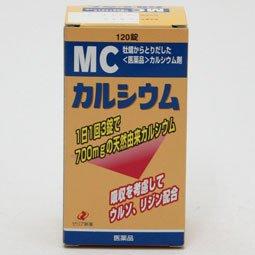 MCカルシウム 120錠