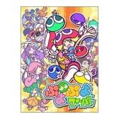 ぷよぷよフィーバー (Xbox)
