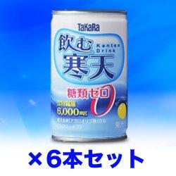 タカラバイオ 飲む寒天糖類ゼロ 160g