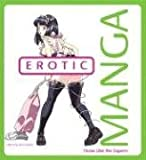 Erotic Manga (0060893222) by Joso, Estudio