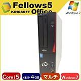 富士通 FMVD12023P ESPRIMO D583/KX [デスクトップパソコン HDD500