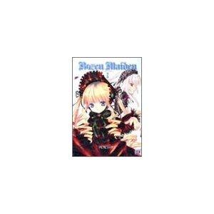 Rozen Maiden Vol.2 BIRZ Comics (Japanese Edition) 1st print (Volume 2) (Rozen Maiden Volume 2 compare prices)