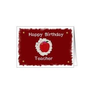 Amazon.com: Apple for Teacher Birthday Card: Health & P