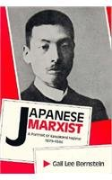 Japanese Marxist: Portrait of Kawakami Hajime, 1879-1946 (East Asian Monograph)