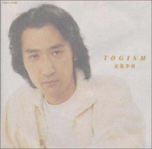 TOGISM