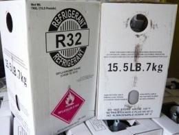 R32 新冷媒フロンガス (NRC缶) フロート付容器入り サイホン付 7kg