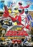 轟轟戦隊ボウケンジャー VOL.1 GOGO!ボウケンジャー [DVD]