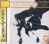 デジタルピンボール ネクロノミコン