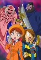 ゲゲゲの鬼太郎 10 [DVD]