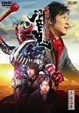 仮面ライダー響鬼 VOL.12 [DVD]