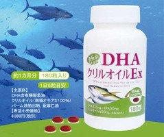 DHAクリルオイルEX 180粒 従来の魚油由来のDHAにクリルオイルをプラスしました
