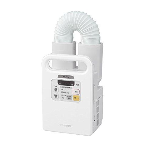 アイリスオーヤマ ふとん乾燥機 【マット不要】 カラリエ パールホワイト FK-C1-WP