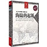 img - for The Origin of the Continents and Oceans(Fresh New Revised Edition of Full Translation and Picture) (Chinese Edition) book / textbook / text book