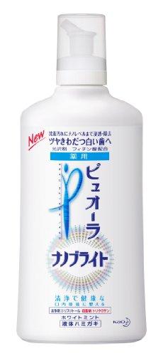 薬用ピュオーラ ナノブライト液体ハミガキ400ml