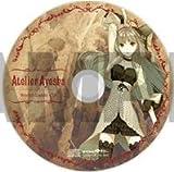 アーシャのアトリエ ワールドガイドCD 盤面イラスト「リンカ」