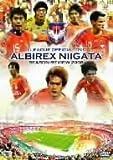 アルビレックス新潟 シーズンレビュー2008 [DVD]