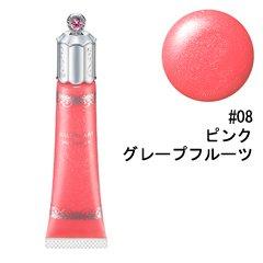 ジルスチュアート ジェリー リップグロスN #08 pink grapefruit 16ml