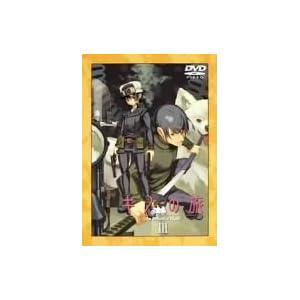 キノの旅-the Beautiful world-III(廉価版) [DVD]