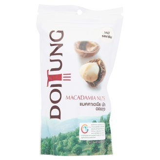 Doi Tung Macadamia Nut Salted 50g. (Weed Grass Juicer compare prices)