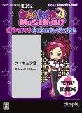 ピンキーストリート キラキラ☆ミュージックナイト(初回限定版:イービル ピンキーフィギュア同梱)