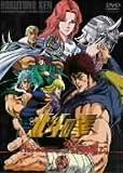 「北斗の拳」25周年記念 DVD-BOX~TVシリーズHDリマスターエディション