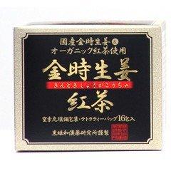 黒姫和漢研究所 野草茶房 金時生姜紅茶 1.5g16袋