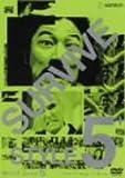 SURVIVE STYLE 5+ スタンダード・エディション [DVD]