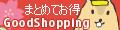 家電とPCサプライのお店 GoodShopping(グッドショッピング)