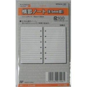 �쥤�ᥤƣ�� ������� �����ƥ��Ģ��ե��� ���ӥΡ���(6.5mm) �ݥ��åȥ����� WPR215 �μ̿�