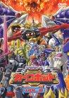 トランスフォーマー カーロボット Vol.9 [DVD]