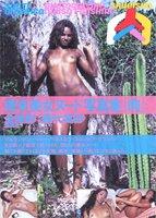 肉 南米美女ヌード写真集