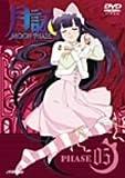 月詠-MOON PHASE-のアニメ画像