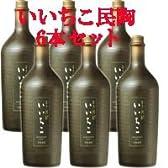 乙 いいちこ民陶 くろびん 麦25°/三和酒類    720ML × 6本