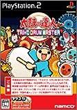 echange, troc Taiko no Tatsujin: Taiko Drum Masters[Import Japonais]
