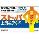 【第2類医薬品】ストッパ下痢止めEX 24錠 ×5 ランキングお取り寄せ