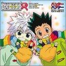 ハンター×ハンターR ラジオCDシリーズ Vol.8