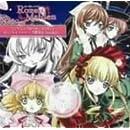 Rozen Maiden: Original Drama CD