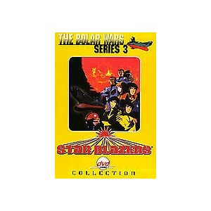 Star Blazers Series 3: Bolar Wars 31 movie