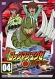ロックマンエグゼ ビースト 04 [DVD]
